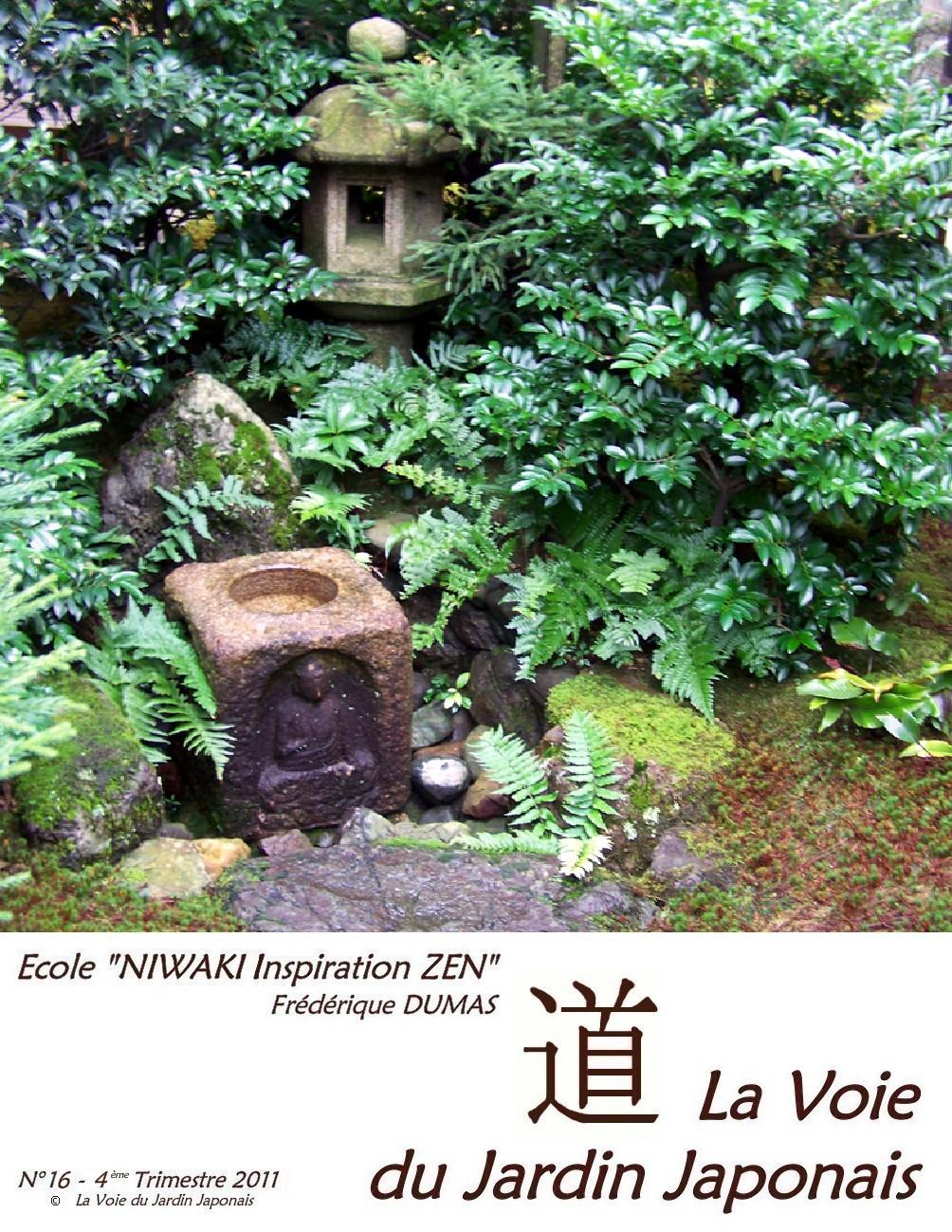 La Voie du jardin japonais - Octobre 2011 - Le BLOG de FREDERIQUE DUMAS