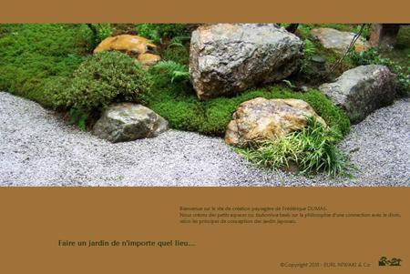 dvd video, formation, interactivité, taille japonaise, niwaki, jardins japonais, tsuboniwa