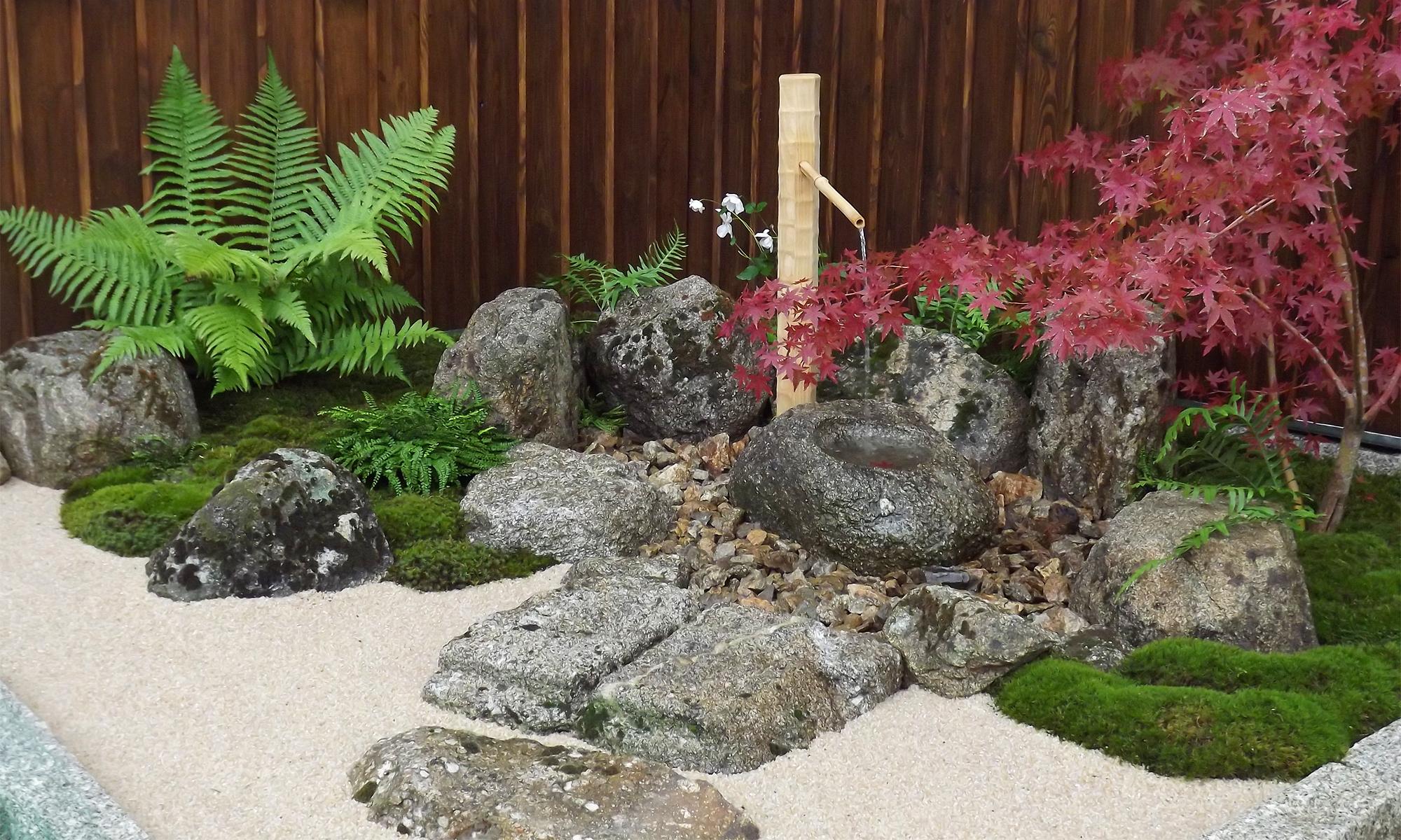 Jardins Japonais et Niwaki